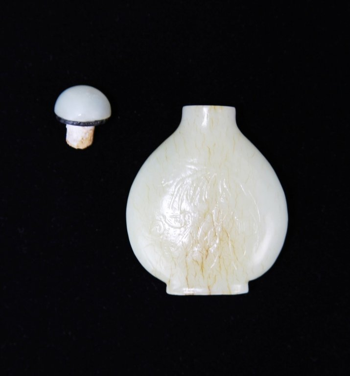 6: Chinese Carved Jade Snuffle Bottle with Relief - 6