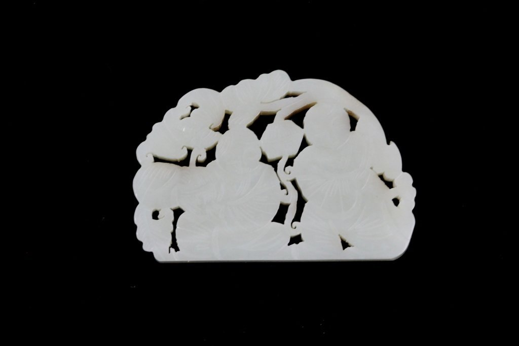 13: Chinese Open Work Carved Jade with Girl & Boy
