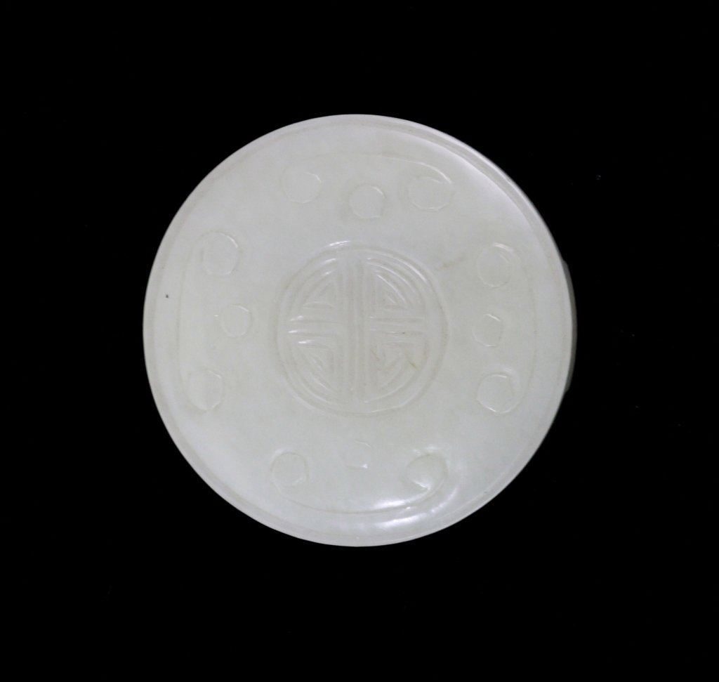14: Chinese Carved Jade Round Belt Buckle with Details