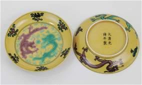 220: Pair of Chinese Qing Aubergine Green Dragon Dish