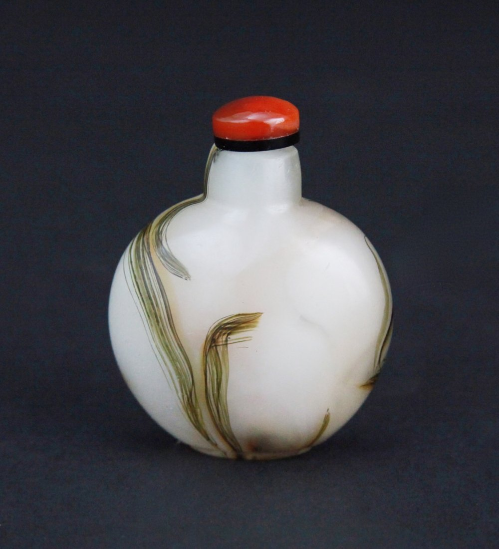 5: Chinese Beijing Glass Snuff Bottle