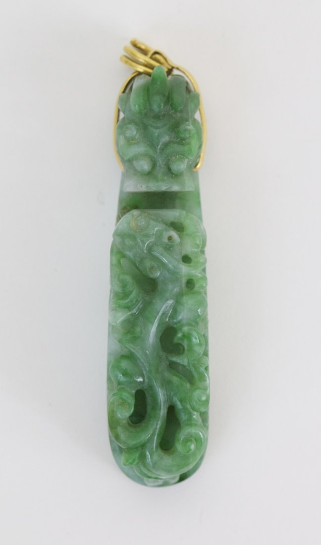 17: Chinese Jadeite Buckle Carved Dragon