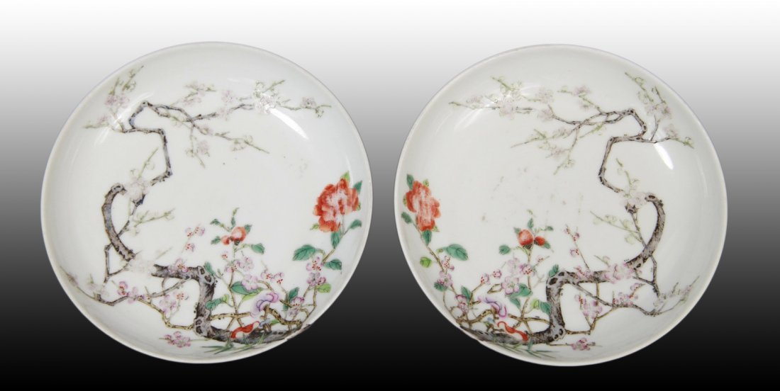 32: Pair of Chinese YongZheng Famille Rose Dishes