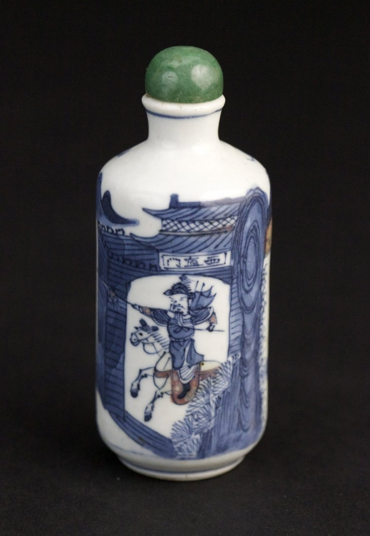 8: 19th C. Chinese Blue and White Snuff Bottle