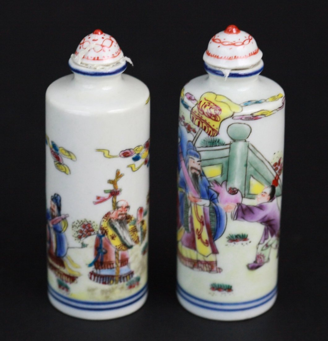 13: Pair of Chinese Famille Rose Snuff Bottles