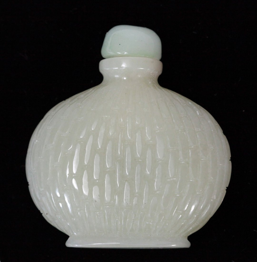 1: Chinese Jade Weave Basket Snuff Bottle