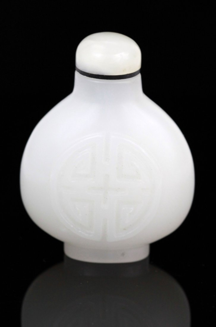 7: Chinese Carved Peking Glass Snuff Bottle