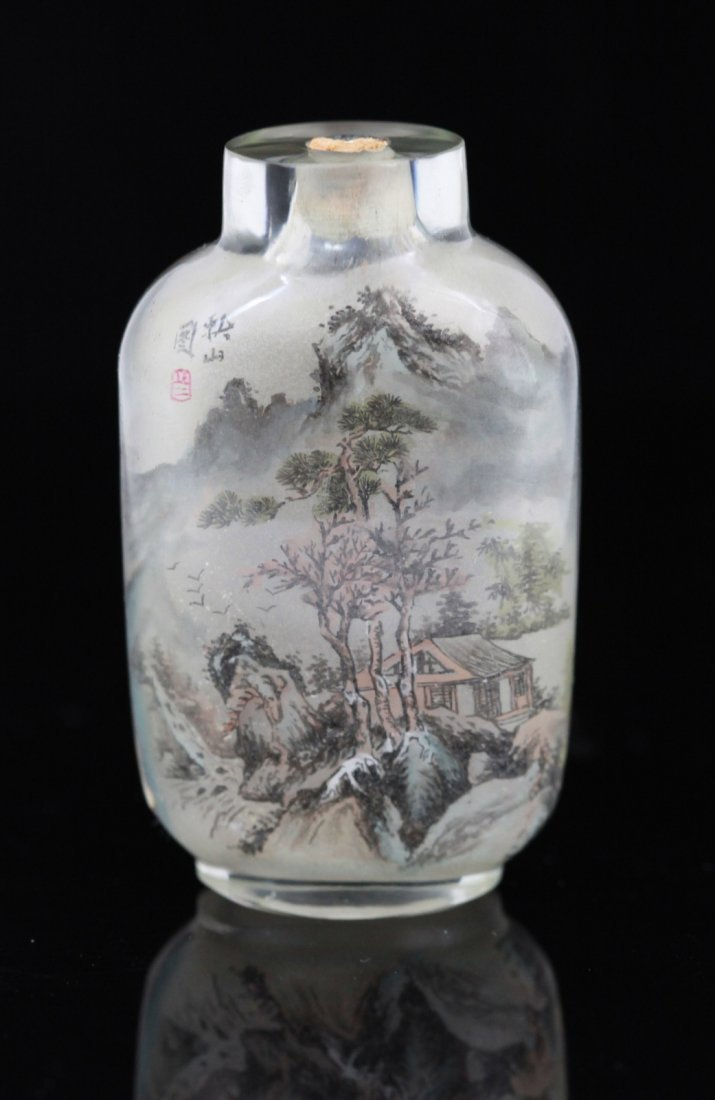 13: 20th C. Chinese Inside Painted Glass Snuff Bottle