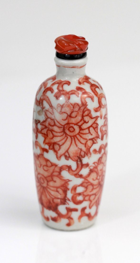 18: Chinese Porcelain Snuff Bottle w/ Agate Stopper
