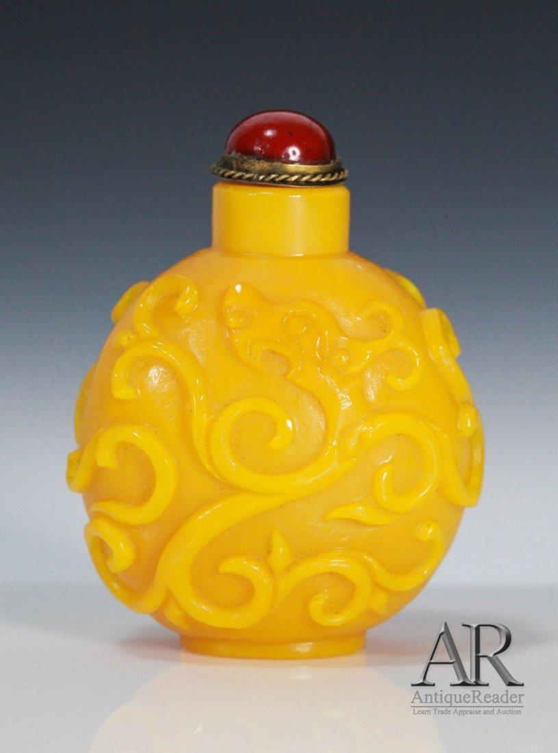 Peking Imperial Yellow Glass Snuff Bottle