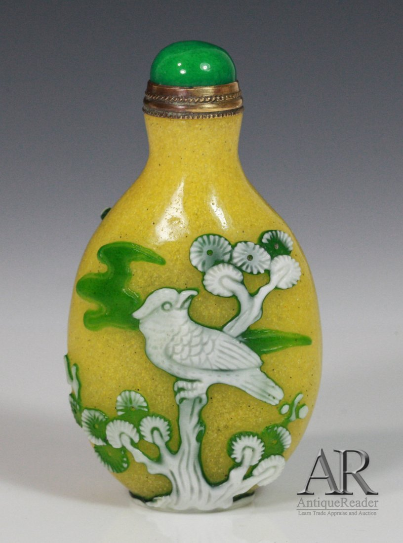 6: Chinese Glass Yellow Ground Snuff Bottle