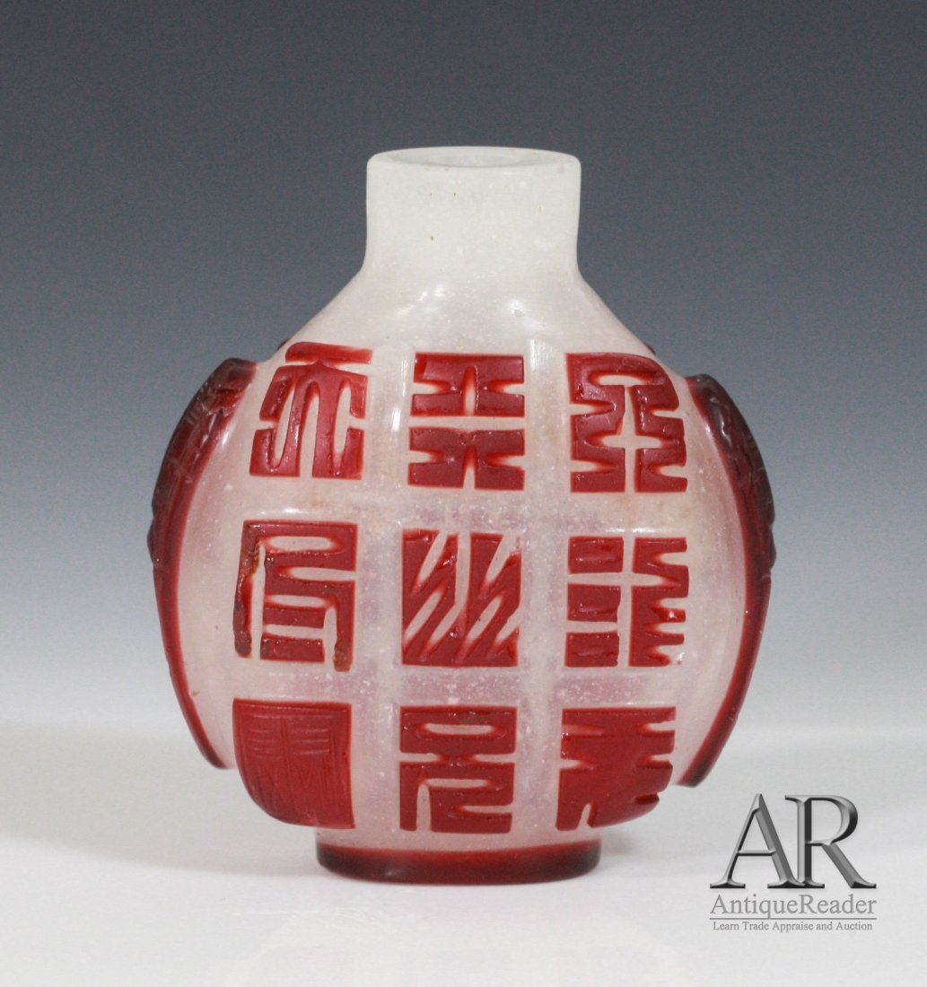 8: 19th Chinese Glass Snuff Bottle Overlay Cranberry
