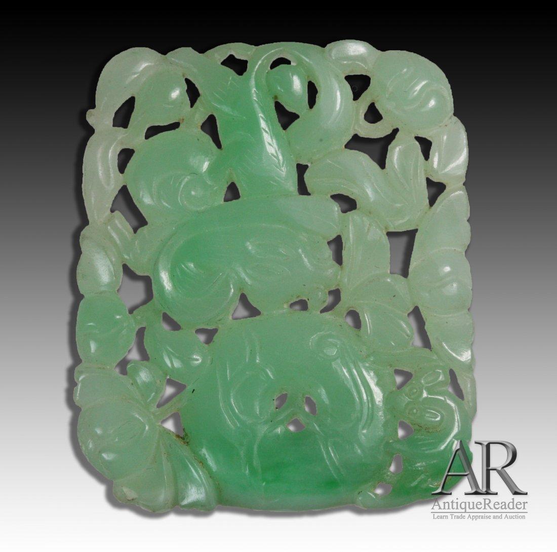 5: Chinese Vintage Jadeite Pendant Carved Open Work