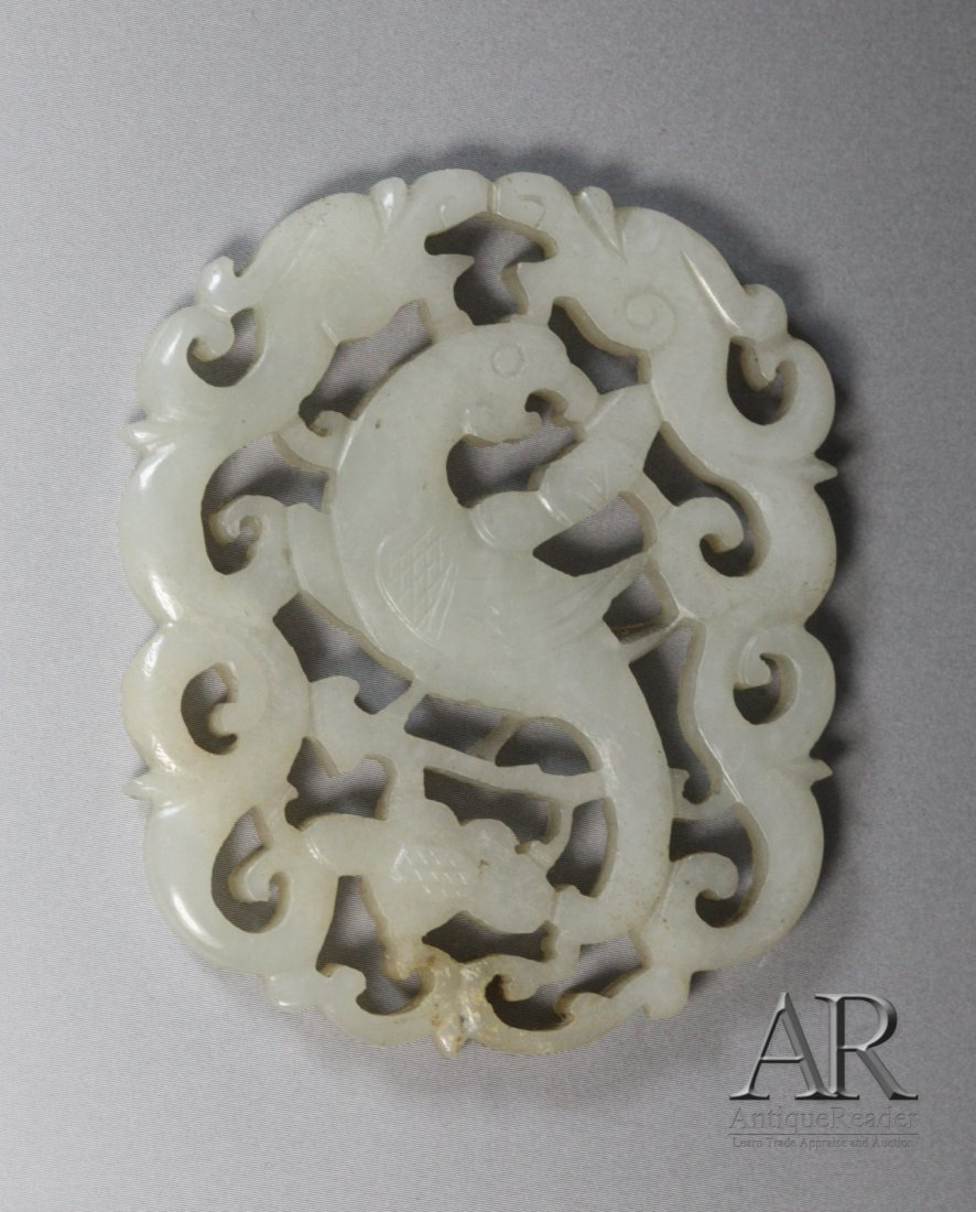 15: 19th C. Chinese Jade Pendant Carved in Open Work
