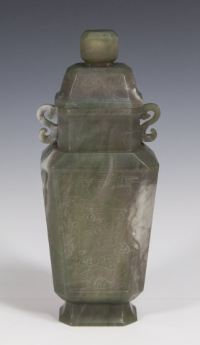 19th C Chinese Jade Stone Vase and Cover