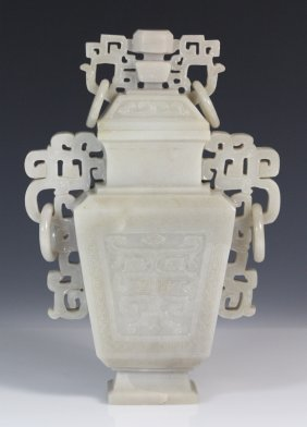 20th C Chinese Archaistic Jade Vase