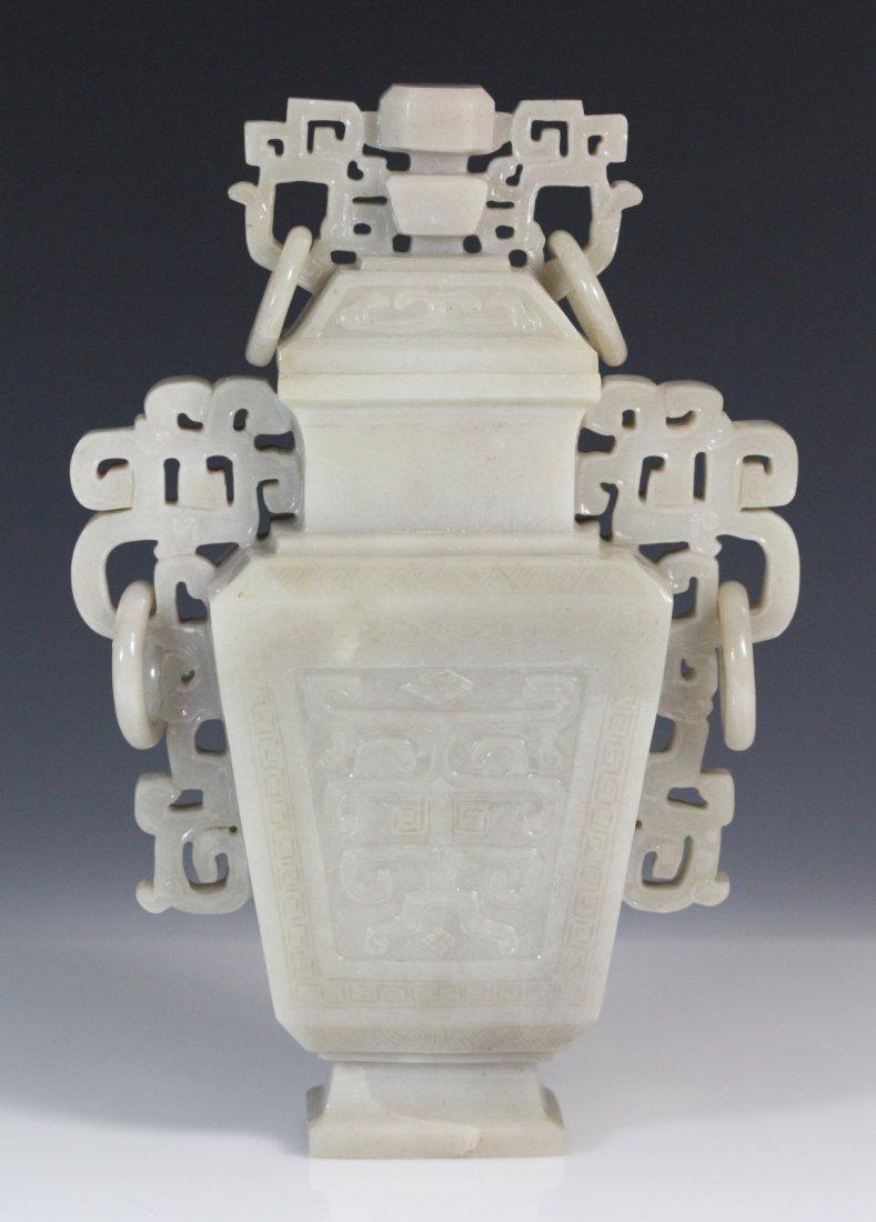 20th C Chinese Archaistic Jade Vase
