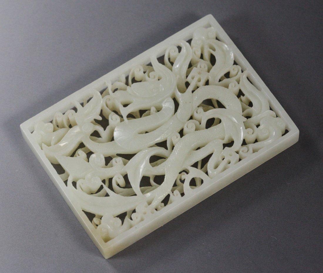 Chinese Jade Open Work Plaque