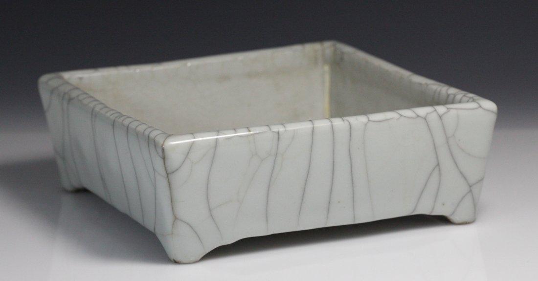 Chinese Qing Dynasty Porcelain Brush Washer