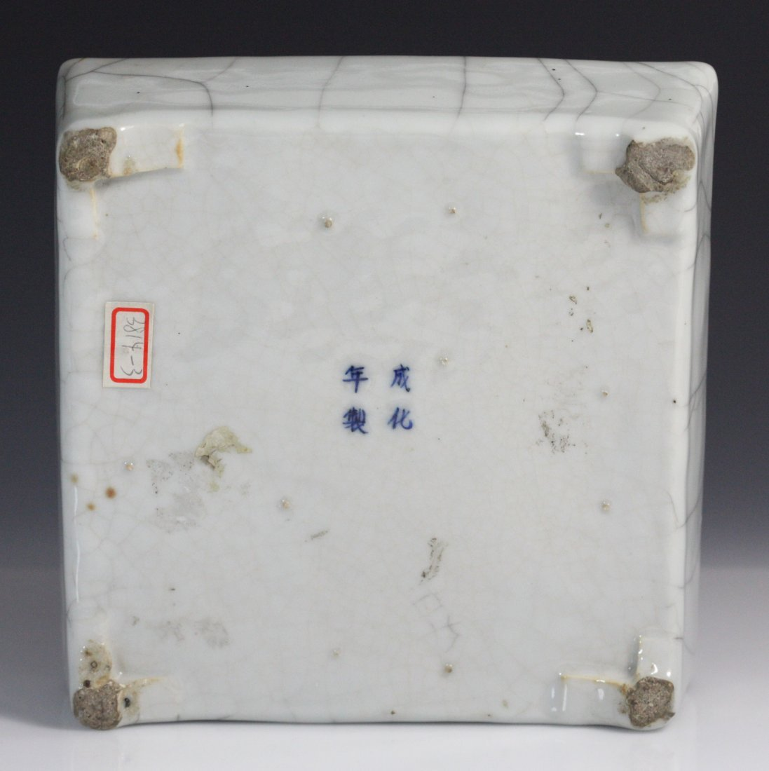 Chinese Qing Dynasty Porcelain Brush Washer - 5