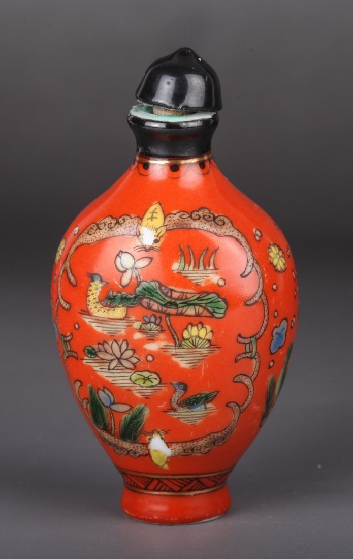 Chinese Iron-Red glazed Snuff Bottle