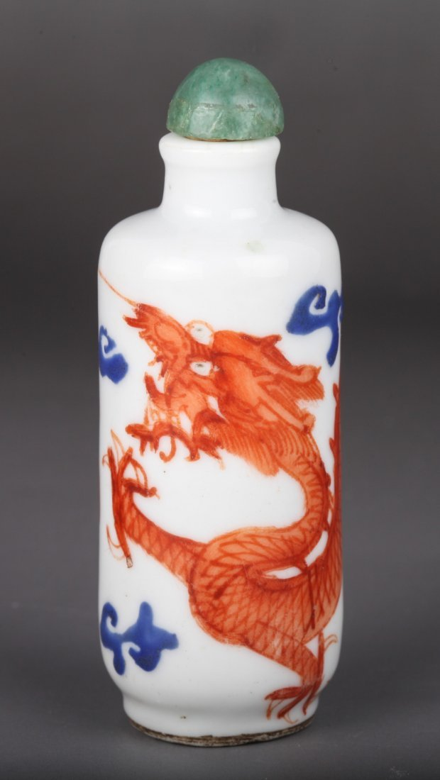 Chinese Blue and Iron Red Snuff Bottle