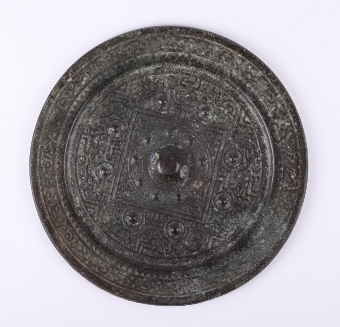Han Dynasty Chinese Bronze Mirror