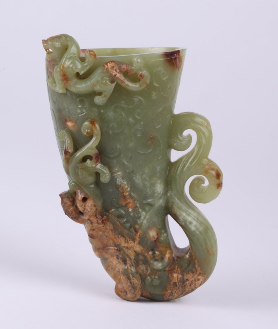 Chinese Green / Yellow Jade Archaistic Horn Cup
