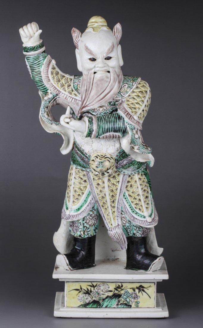 Chinese Famille Verte, Guandi (Kang Xi Period)