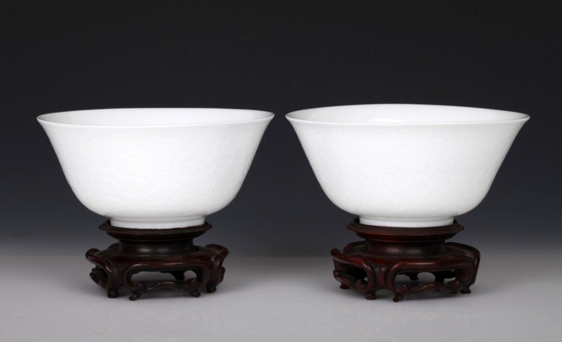 Pair of Chinese White Glazed Bowls Yongzheng Mark