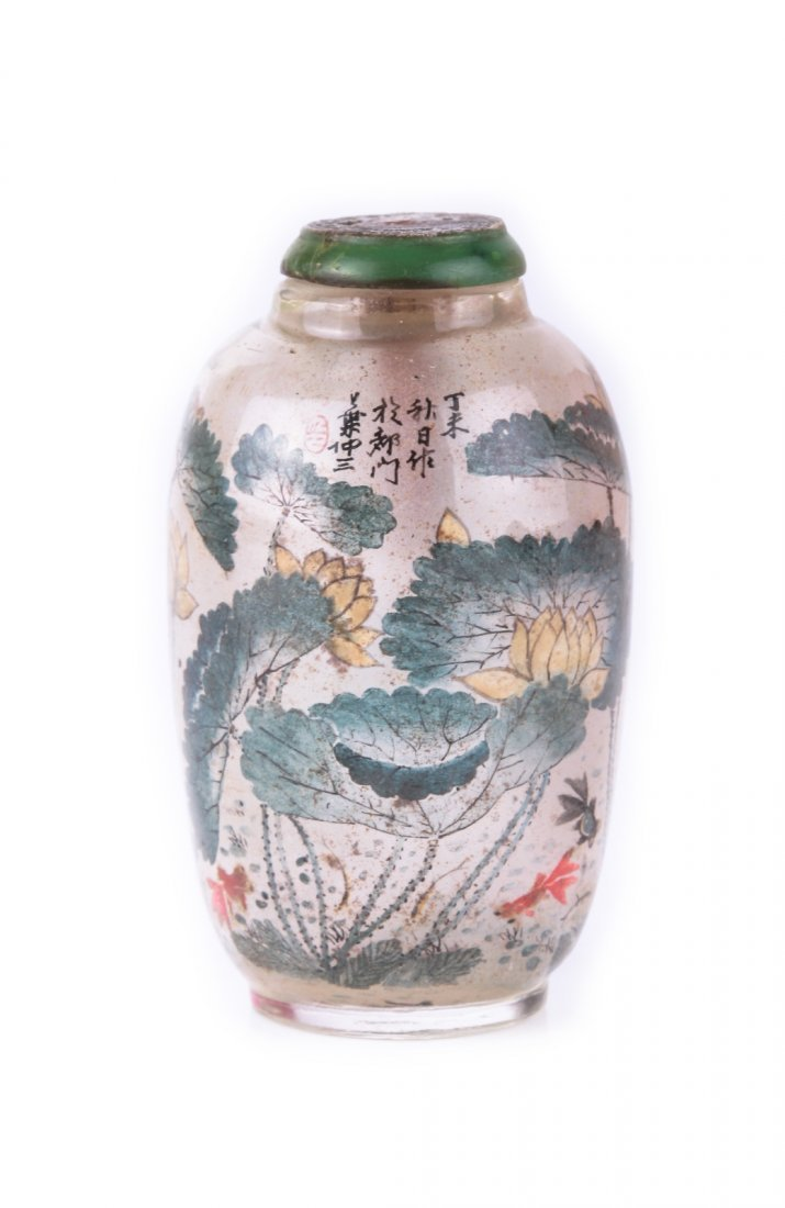 19th C. Inside Painted Glass Snuff Bottle