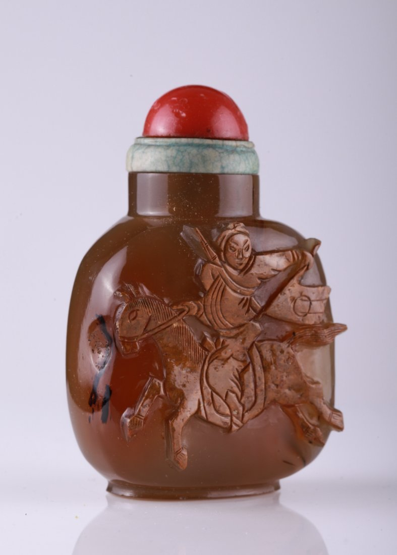 19th C. Chinese Agate Snuff Bottle with Skin