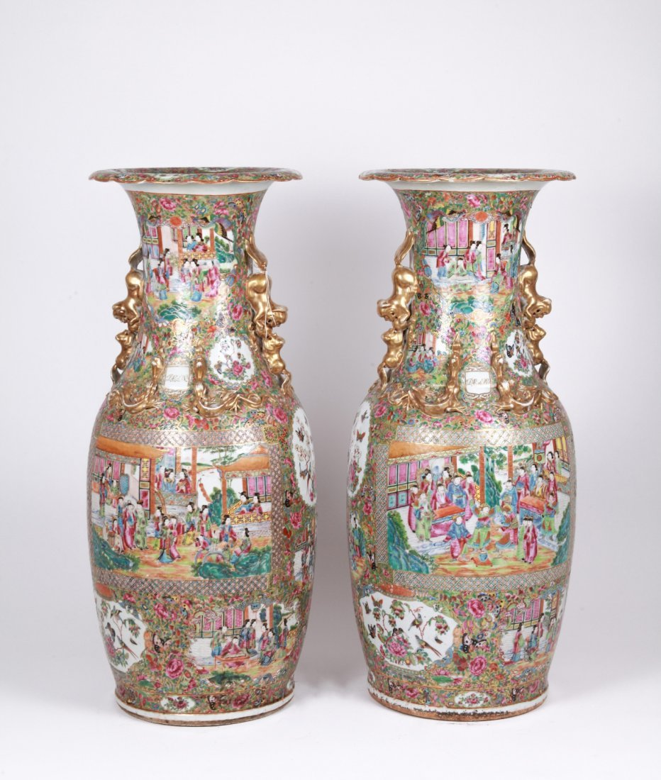 Pair of 19th C. CH Cantonese Famille Rose Vases