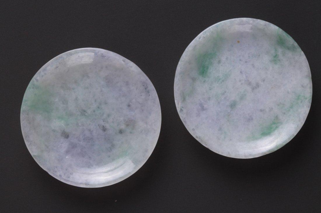 Pair of Chinese Jadeite Lavender/Green Snuff Dish