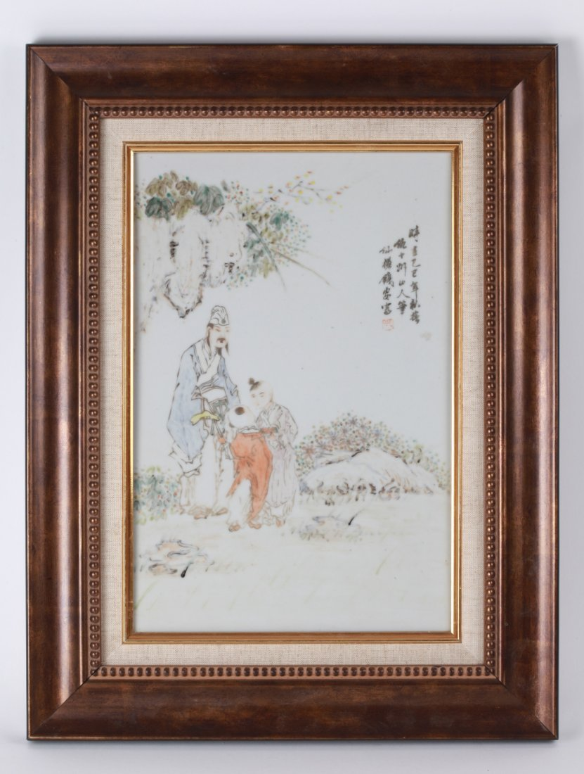 Chinese Famile Rose Plaque W/Frame