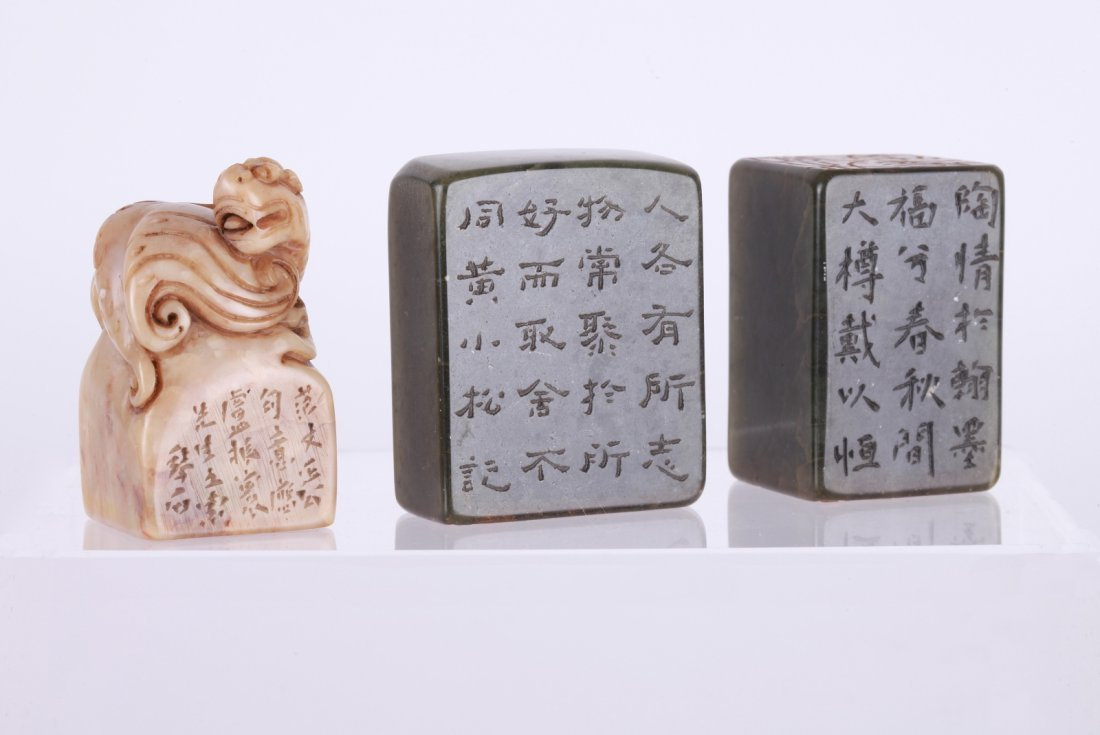 3 Pcs Chinese Seal, 2 Spinach Jade & 1 Soapstone