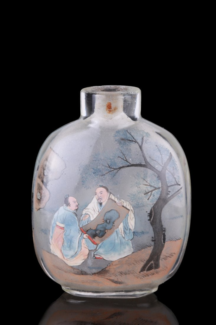 20th C. Chinese Inside Painted Snuff Bottle Signed