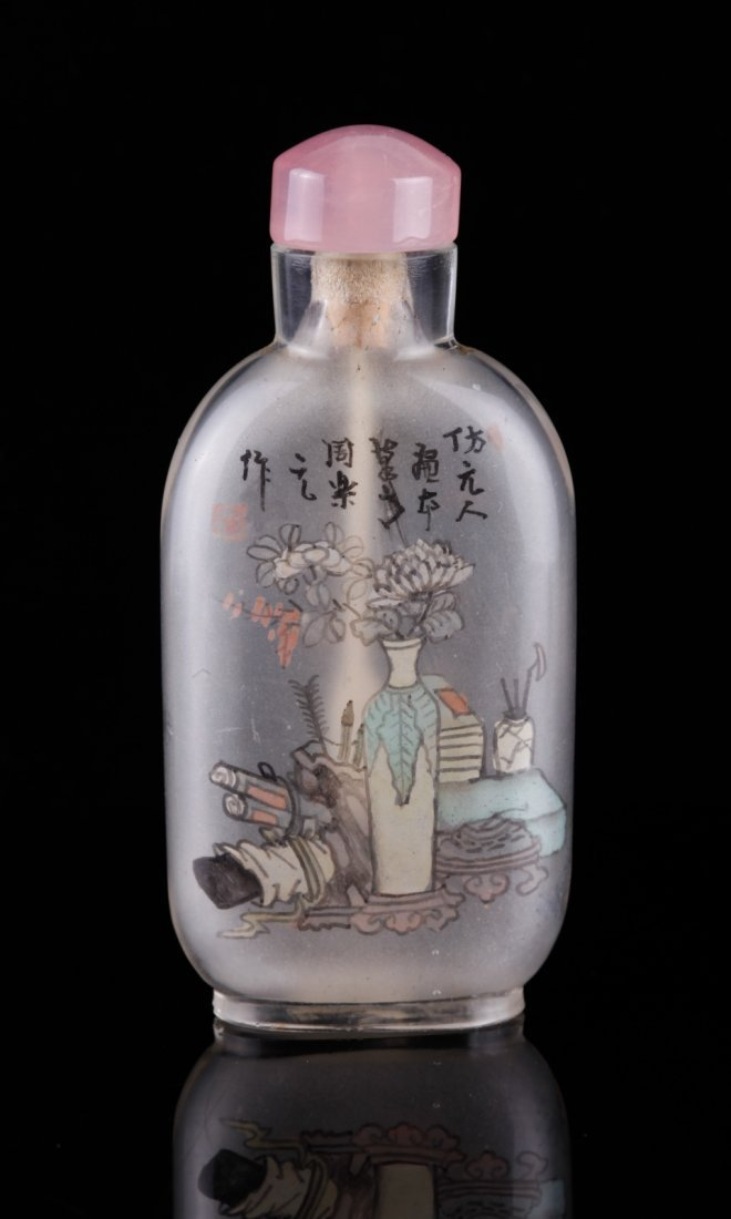 19th C. Chinese Inside Painted Glass Snuff Bottle
