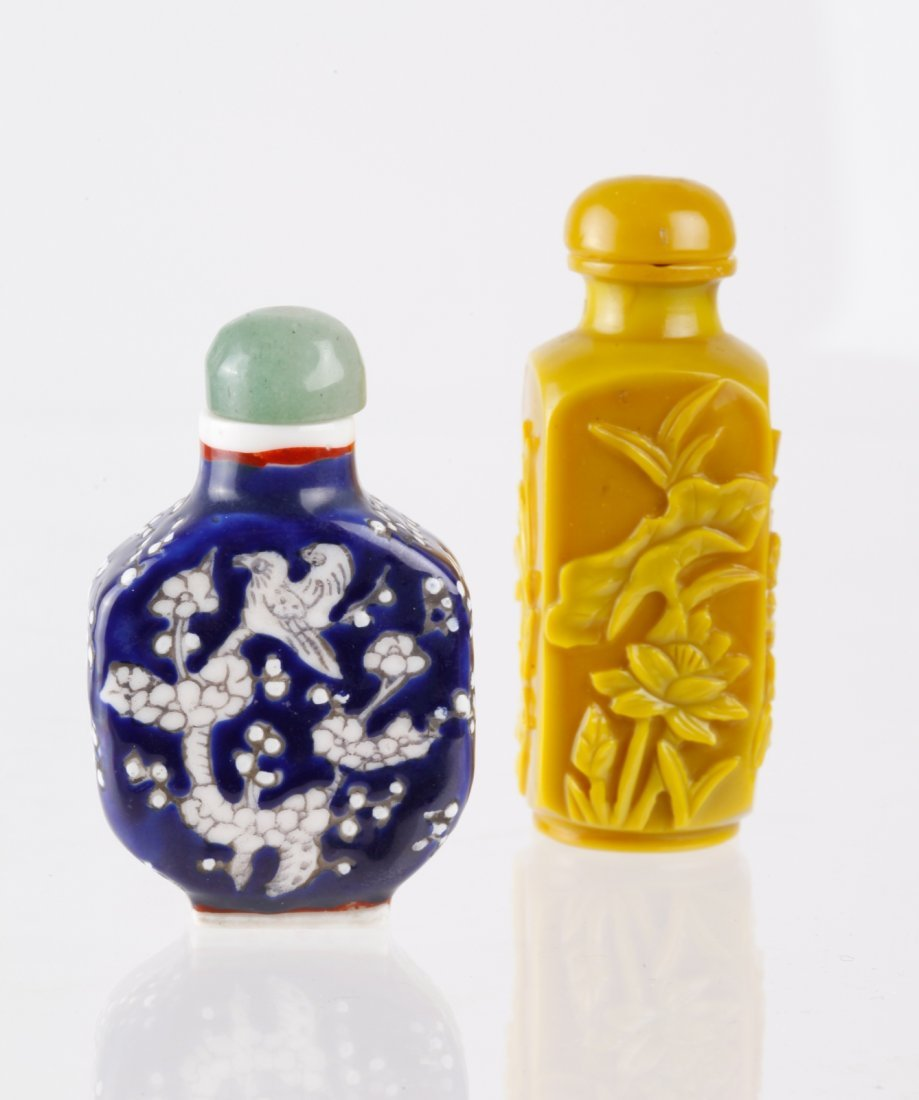Two Pieces Chinese Snuff Bottle