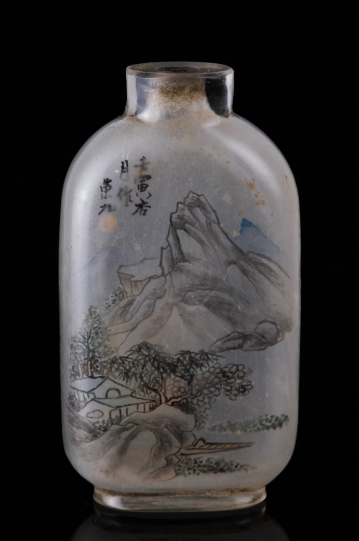 Chinese Inside Painting Glass Snuff Bottle, Signed