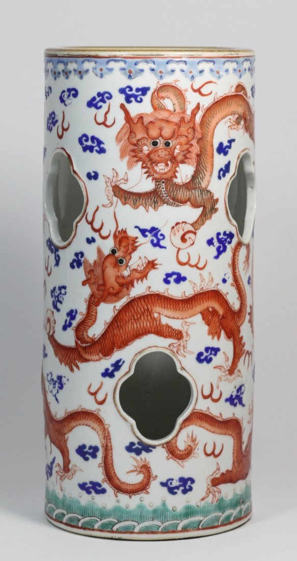 Chinese Porcelain Hat Stand with Tongzhi Marks - 3