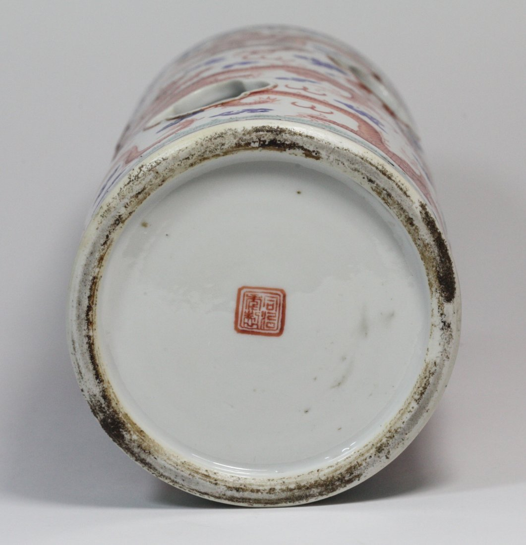 Chinese Porcelain Hat Stand with Tongzhi Marks - 6