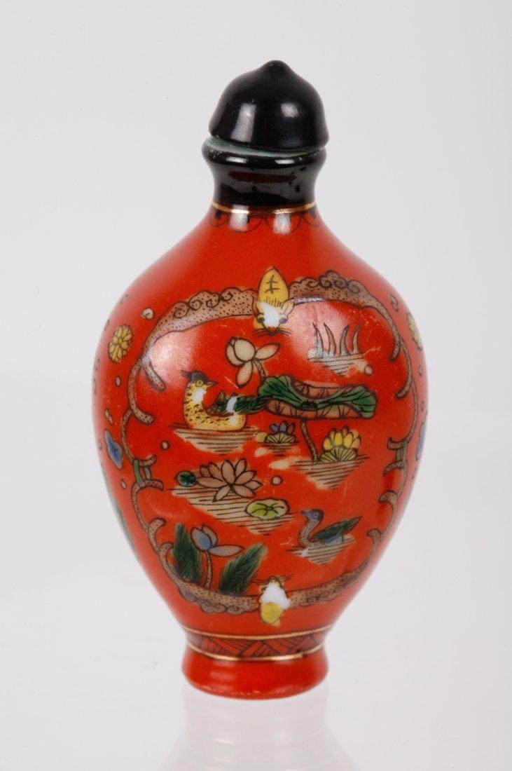Chinese Famille Rose Snuff Bottle, Mark on Base