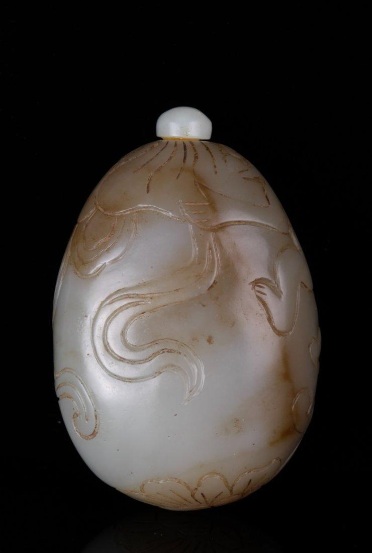 Chinese Jade Pebble Snuff Bottle