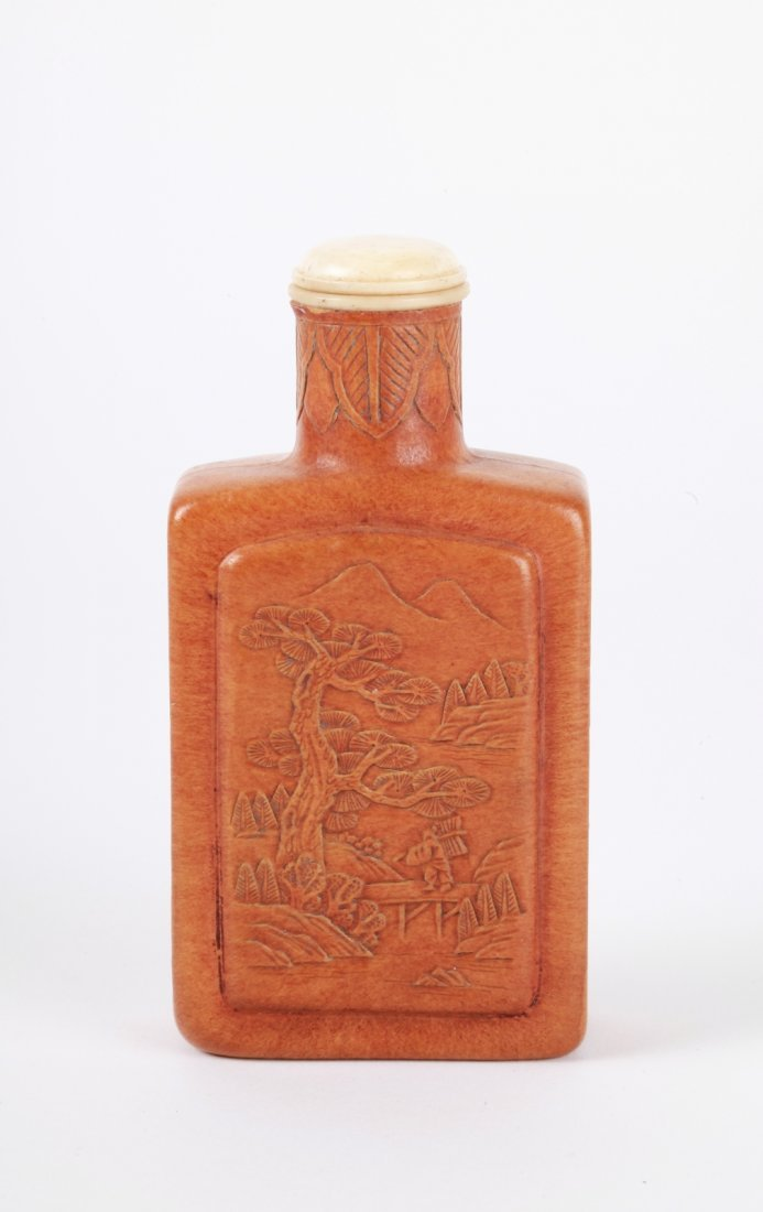 19th C. Chinese Ground Moulded Vase