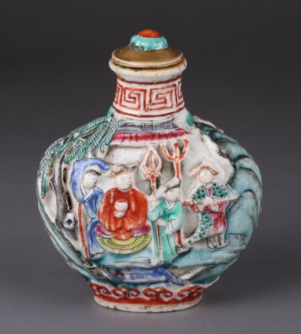 19th/20th C.CH Famille Rose Porcelain Snuff Bottle