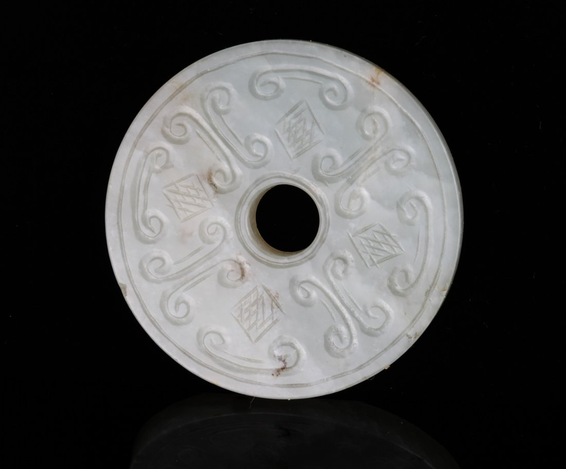 """Qing Dynasty Jade """"Bi"""""""