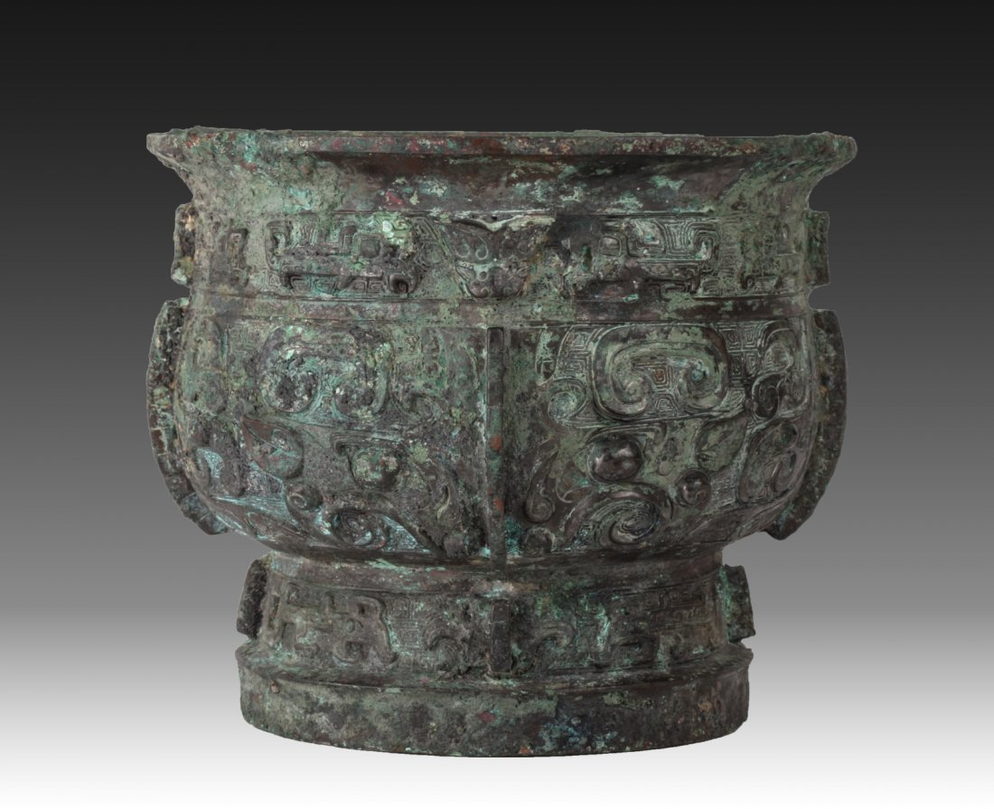 """Large Chinese Bronze Food Vessel """"Gui"""""""