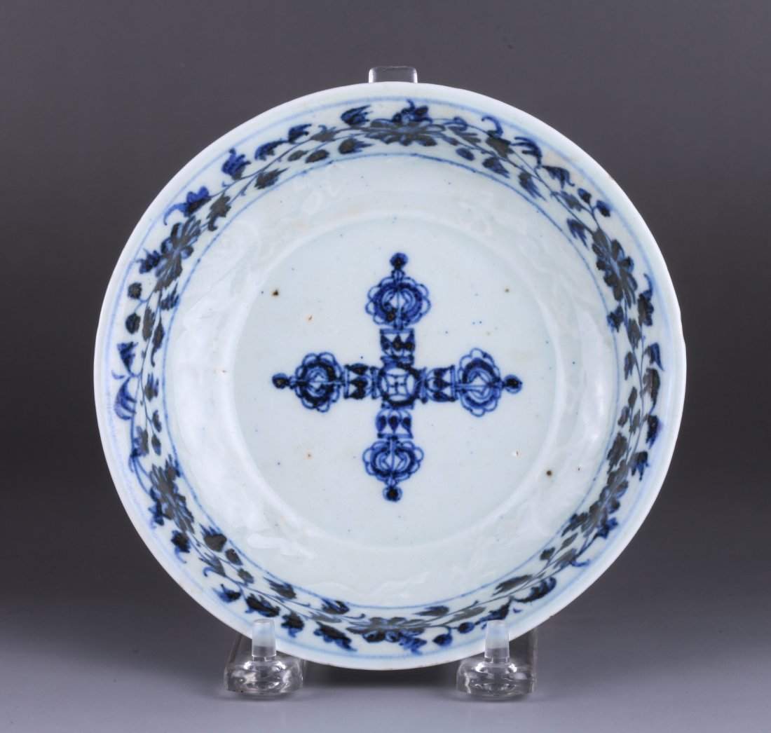 Ming Dynasty Blue & White Dish
