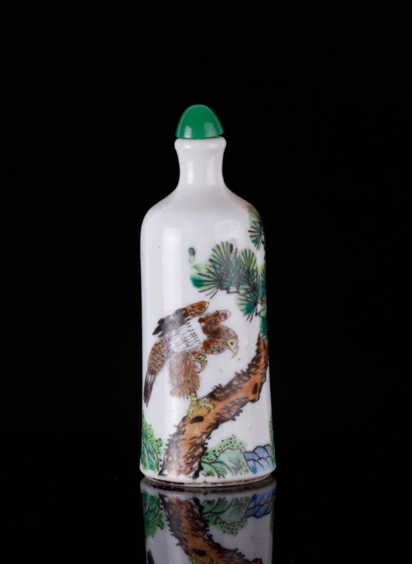 Republic Period Famille Rose Snuff Bottle w/ Mark